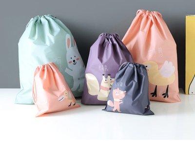 海馬寶寶 卡通旅行收納束口袋 防水PE化妝包 衣物收納袋 抽繩束口袋 分裝整理袋 中號 台南市