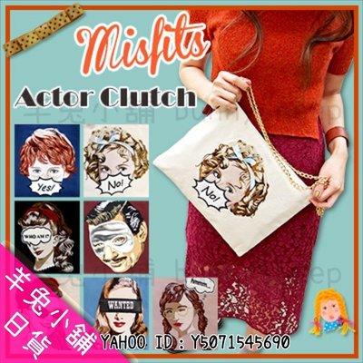 【日本MISFITS美式風格漫畫手拿包】A38722 羊兔小舖 日貨 日本代購 單肩包 女包 創意禮物