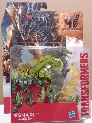 變形金剛4 Transformers 絕跡重生 D級豪華組 恐龍金剛 SNARL 劍龍 咆哮