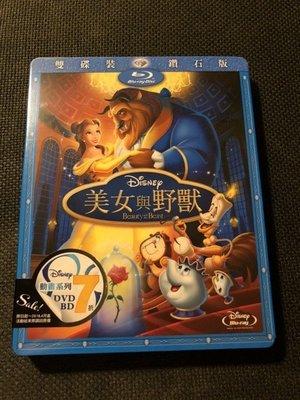 (全新未拆封)美女與野獸 Beauty And The Beast 雙碟裝鑽石版 藍光BD(得利公司貨)限量特價