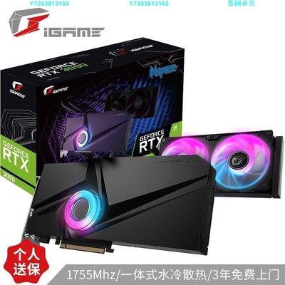 七彩虹(Colorful)水神 iGame GeForce RTX 3090 Neptune OC 24G~MEID10-YL35495