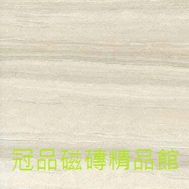 ◎冠品磁磚精品館◎進口精品  木化石全釉拋(共二色) - 80X80 CM