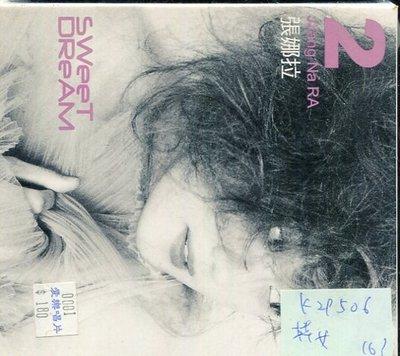 *真音樂* 張娜拉 2 / SWEET DREAM 二手 K29506