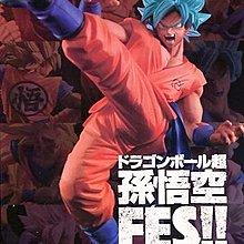 日本正版 景品 七龍珠超 孫悟空FES!! 其之五 SSGSS 孫悟空 界王拳 模型 公仔 日本代購