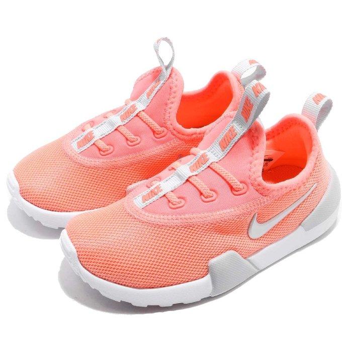 =CodE= NIKE ASHIN MODERN TD 透氣網慢跑學步鞋(粉橘白) AO1687-600 嬰兒小童 男女