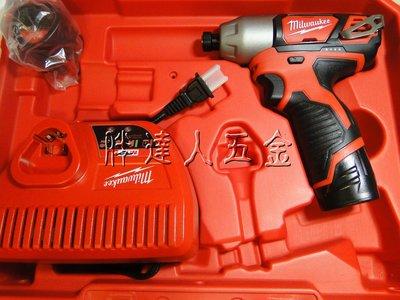 胖達人五金 米沃奇 Milwaukee M12BID-202C 12V 買一送三 鋰電衝擊起子 電鑽 非 2450-22