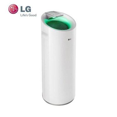 LG 樂金 大白 AS401WWJ1 空氣清淨機 ( 遠控 WiFi 版) 淨化 防疫必備 另有 AS401WWF1