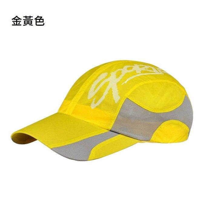 騎跑泳者-夏日 速乾運動帽 防曬 遮陽,多種顏色,戶外運動 休閒活動 路跑 馬拉松,皆適用, 鴨舌帽,輕薄透氣、吸濕排汗