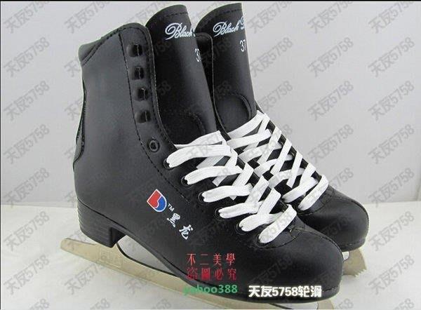 美學3成人黑龍花樣冰刀鞋 花式黑色水冰鞋 花刀球刀鞋 滑冰鞋 溜冰鞋3❖19178