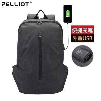 【露西小舖】Pelliot防潑水大容量雙肩背包商務電腦包(外置USB充電接口)旅行雙肩背包學生背包休閒背包運動背包手提包