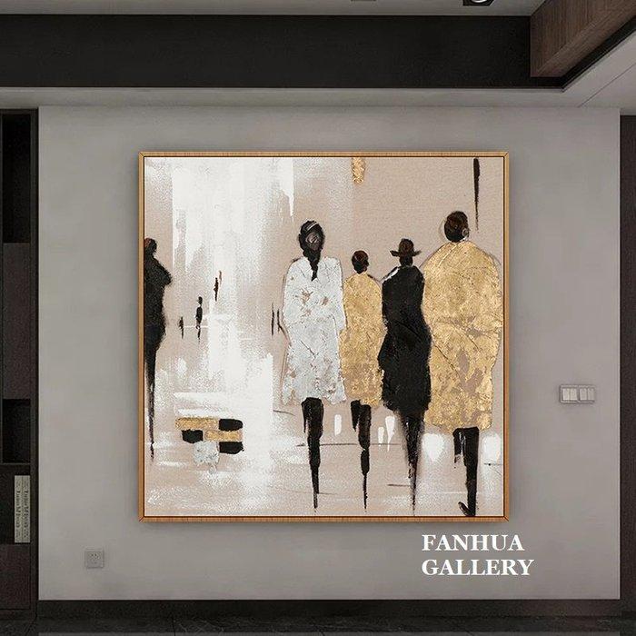 C - R - A - Z - Y - T - O - W - N 純手繪油畫立體筆觸時尚金色人物藝術掛畫都市剪影玄關裝飾畫玄關巨幅抽象油畫原創藝術手繪油畫