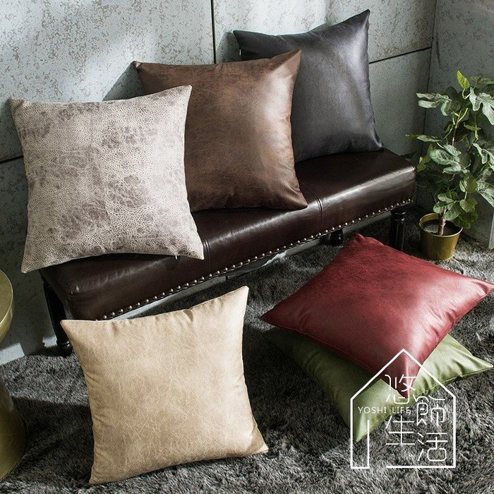 美式沙發 復古皮革抱枕套 方形抱枕 腰枕 靠枕 個性抱枕 美式風格 loft風 工業風 客廳 房間 咖啡廳店面裝飾