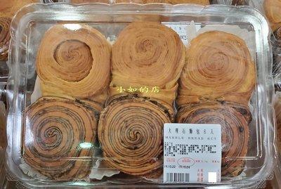 【小如的店】COSTCO好市多代購~大理石麵包-巧克力+奶油(一組6入)