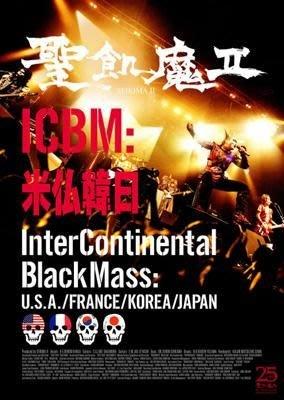 聖肌魔II--inter Continental Black Mass: U.s.a. France / Korea / Jap (日版DVD二枚組) 全新未拆