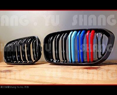 BMW 1-Series F20 水箱罩 空力套件