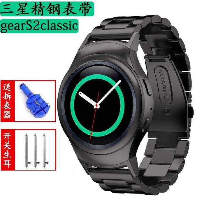 Ticwath 2 錶帶 三珠錶帶 不銹鋼腕帶 金屬錶帶 20mm 手錶帶 商務型 時尚簡約