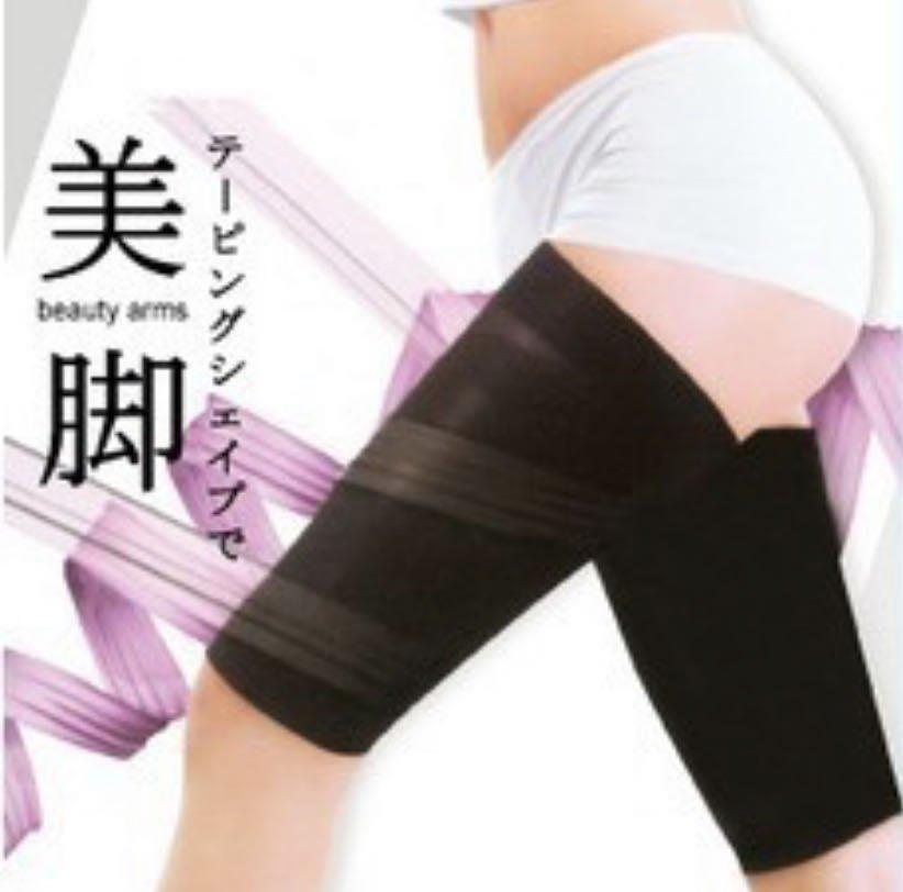 日本工藝塑形壓力「瘦大腿套 」袖套束手臂套減胳膊 束臂衣減蝴蝶臂 塑形護臂 運動護套減蝴蝶袖 瘦臂 女人的小心機
