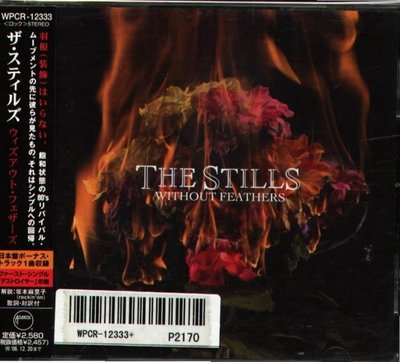 八八 - The Stills - Without Feathers - 日版 CD+1BONUS