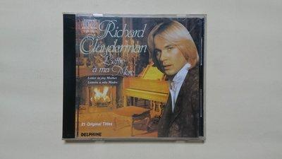 【鳳姐嚴選二手唱片】 Richard Clayderman 理查克萊德曼 / LETTRE A MA MERE