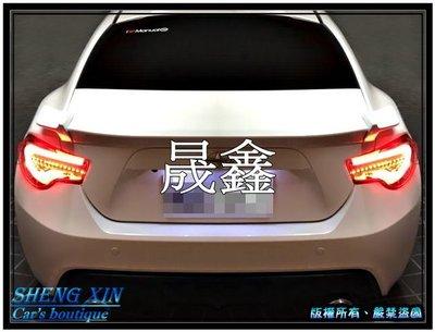 《晟鑫》全新 外銷版 SUBARU TOYOTA GT86 FT-86 導光條尾燈 全LED 櫻桃紅底 跑馬方向燈