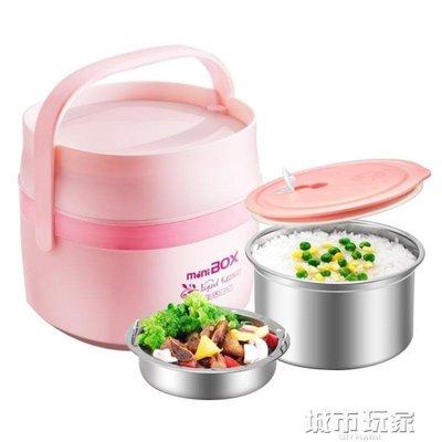 【興達生活】生活日記 DFH`K5電熱飯盒雙層加熱飯盒保溫飯盒可插電加熱蒸飯器`11783