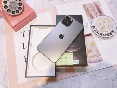 【強強滾3C】二手iPhone12 Pro Max 256G 黑(保2021/11/13)#11186