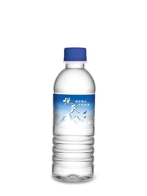 悅氏礦泉水 瓶裝水 天然水 1箱330mlX24瓶 特價160元 每瓶平均單價6.66元
