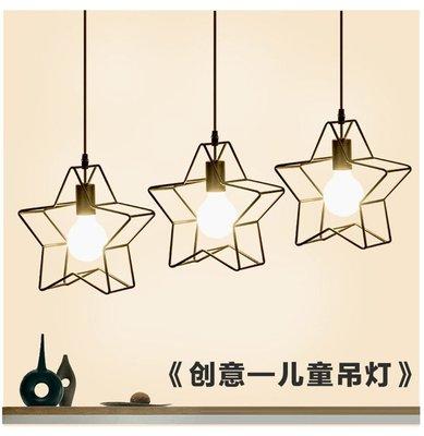 暖暖本舖 星星造型藝術燈 雲霧燈 蠶絲燈 吊燈 裝飾燈 裝潢燈 夜燈 led燈 壁燈 工業風 造型燈 溫馨風格