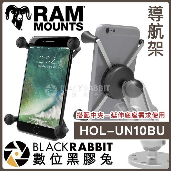 數位黑膠兔【 RAM-HOL-UN10BU 導航架 】 Ram Mounts 機車支架 摩托車 重機車架 手機架 GPS