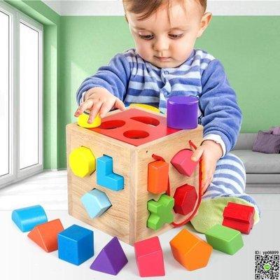 積木 寶寶積木玩具0-1-2周歲3嬰兒童男孩女孩益智力開發拼裝早教大顆粒