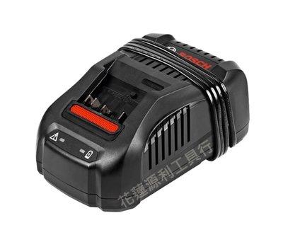 含稅【花蓮源利】博世 BOSCH 最新款 GAL1880CV 充電器 超快速 14.4V 18V 非 AL1860CV
