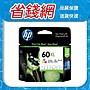 HP CC644WA 60XL 高容量 原廠彩色墨水匣 HP...