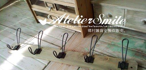 [ Atelier Smile ] 鄉村雜貨 作舊原木壁掛收納架 壁掛勾 五鉤 衣帽鉤 另有三鉤 兩款選 (現+預)
