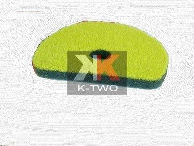 K-TWO零件王.全新原廠型皮帶小海綿...RS/QC/CUXI/JOG-100