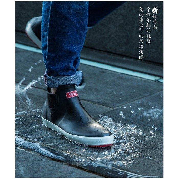 雨鞋男短筒低幫雨靴水鞋膠鞋男士女士式套鞋防水防滑春秋夏季時尚