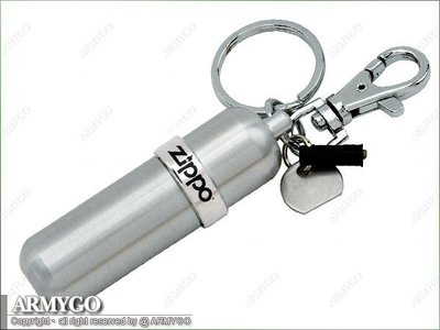 【ARMYGO】ZIPPO 美國原廠-隨身油壺鑰匙圈 #121503