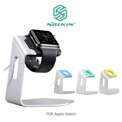 NILLKIN Apple Watch (38 / 42 mm) 支架 鋁合金+TPU/多功能 手錶 支架 底座 充電架