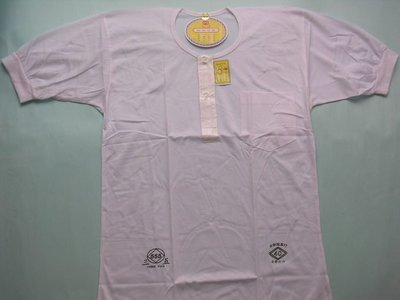 --QQ小館--因商標法新貨都標籤SSS,接受再購買--台灣三五內衣/555內衣/SSS內衣..大尺寸50號