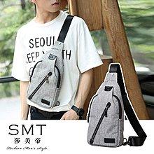 灰色男士帆布胸包 高機能多口袋腰包 斜背包側背包防水包肩背包胸包霹靂包【pk126】莎美帝SMT