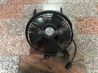 豐田 COROLLA 96 97 全新 冷氣風扇 另有水箱風扇 引擎腳 發電機 啟動馬達 鼓風機 壓縮機 三角架 升降機