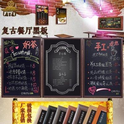 餐廳咖啡館奶茶店菜單價目表復古磁性大小黑板掛式創意店鋪留言板 【簡·居家館】