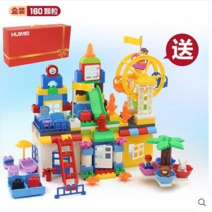 『格倫雅品』惠美兼容樂高積木拼裝插大顆粒益智男孩子女孩兒童1玩具2-3-6周歲