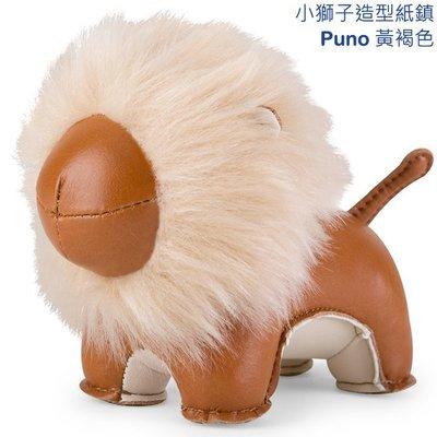 Zuny 獅子造型紙鎮 (Puno),動物造型的合成皮革Paperweight,獅子座生日禮 櫥窗展示