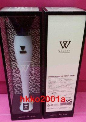Winner [ 官方手燈 ] 現貨 (白)-hkko2001a-Light Stick White 螢光棒 演唱會