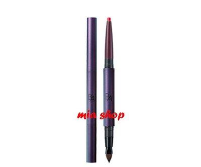 【Mia Shop】《POLA》B.A COLORS 優雅唇線筆 0.15g  日本品牌 寶露 正公司貨
