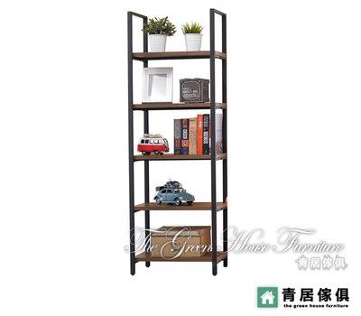&青居傢俱&WAS-C8251-3 戈梅爾胡桃功能書架 - 大台北地區滿五千免運費