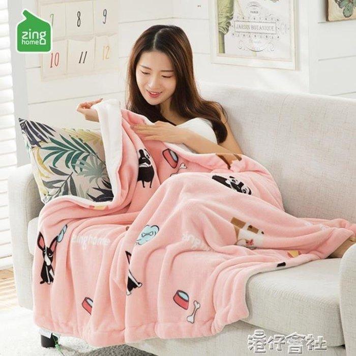 冬季宿舍學生親膚絨毛毯加厚被子蓋毯雙人單人保暖床單