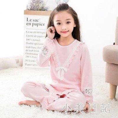 兒童家居服套裝 女童秋冬睡衣純棉女童長袖薄款中大童童裝家居服套裝 js14089