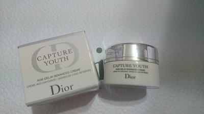全新Dior 迪奧凍妍新肌抗氧霜5ml*10瓶=50ML