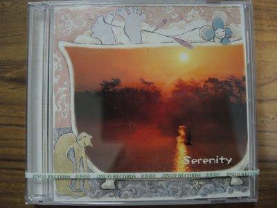 MWM◎【二手CD】Serenity- Spiritual Massage 全新未拆